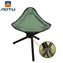 Открытый рыболовный стул портативный штатив стул складной стул Кемпинг прогулки Пикник сад складной три фута пляжное кресло маленький