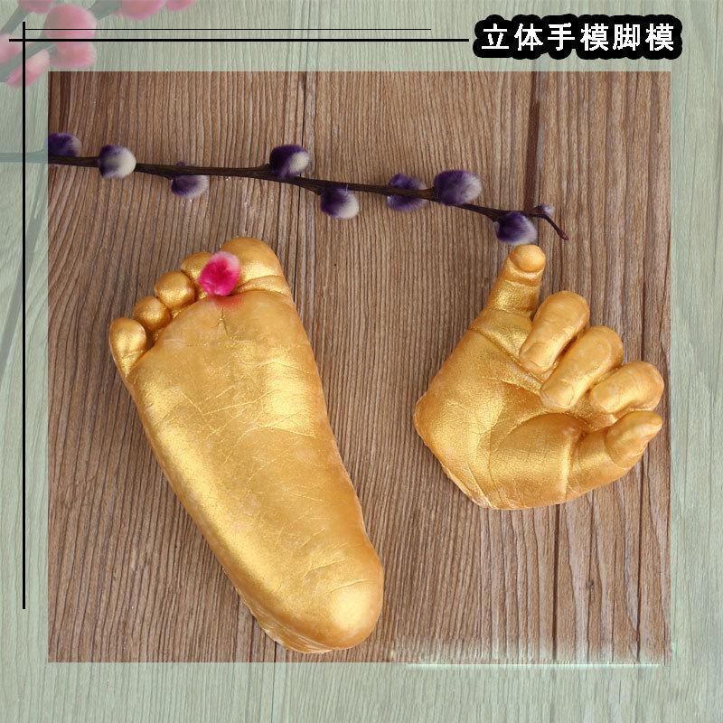 Clone Powder Three-dimensional Fingerprint Hand Footprints Diy Hands And Feet Make Baby Keepsake