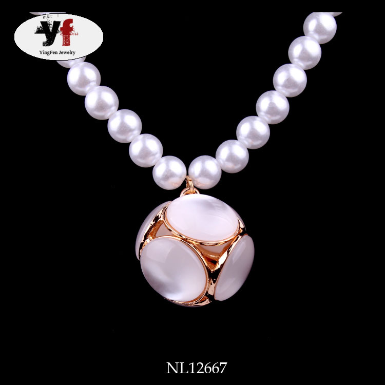 Awesome Pearl Necklace Design Ideas Ideas - Trend Ideas 2017 ...