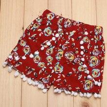 Shorts for girls Baby Girls Pom