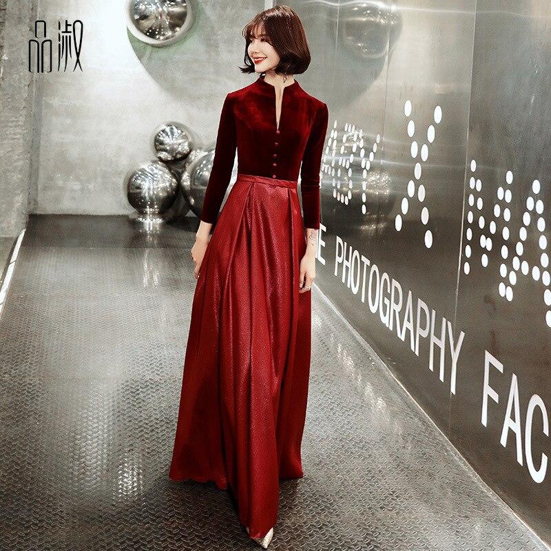 Beauté Emily robe de soirée 2019 vin rouge trois quarts manches mariage robes formelles fermeture éclair dos étage longueur a-ligne robe de fête