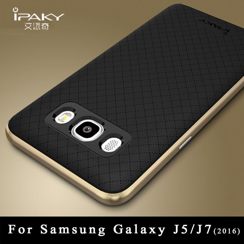 j7 j5 case Original ipaky Brand For samsung Galaxy j7 case Armor PC Frame + silicone back cover For samsung galaxy j5 cases 2016