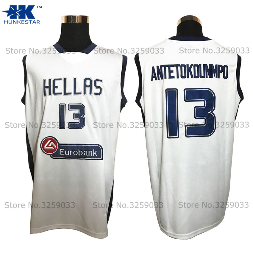 super popular 85689 99fcd Mens Hellas Giannis Antetokounmpo Jersey #13 Greece Throwback Basketball  Jersey MAN Basket Uniforms Stitched Trikots Shirts