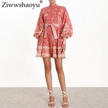 Ziwwshaoyu Bohemia Đơn Tất