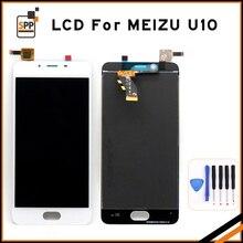 Купить онлайн Для Meizu U10 Сенсорный экран планшета + ЖК-дисплей Дисплей Замена для Meizu U10 черный/белый/золотой Замена + инструмент