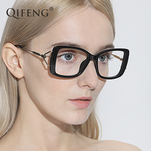Eyeglasses Frame Women Computer Optical Eye Glasses Spectacle For Womens Transparent Female Clear Lens QF104