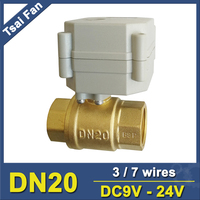 3/4'' DC9V 24V 3/7 wires Full Port Brass electric Valve Motor Operated motorized Ball Valve 1.0Mpa On/Off 5sec