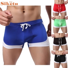 New Good Deal Activing Sexy Men's Boxer Briefs Swimming Swim Shorts Trunks F8X15