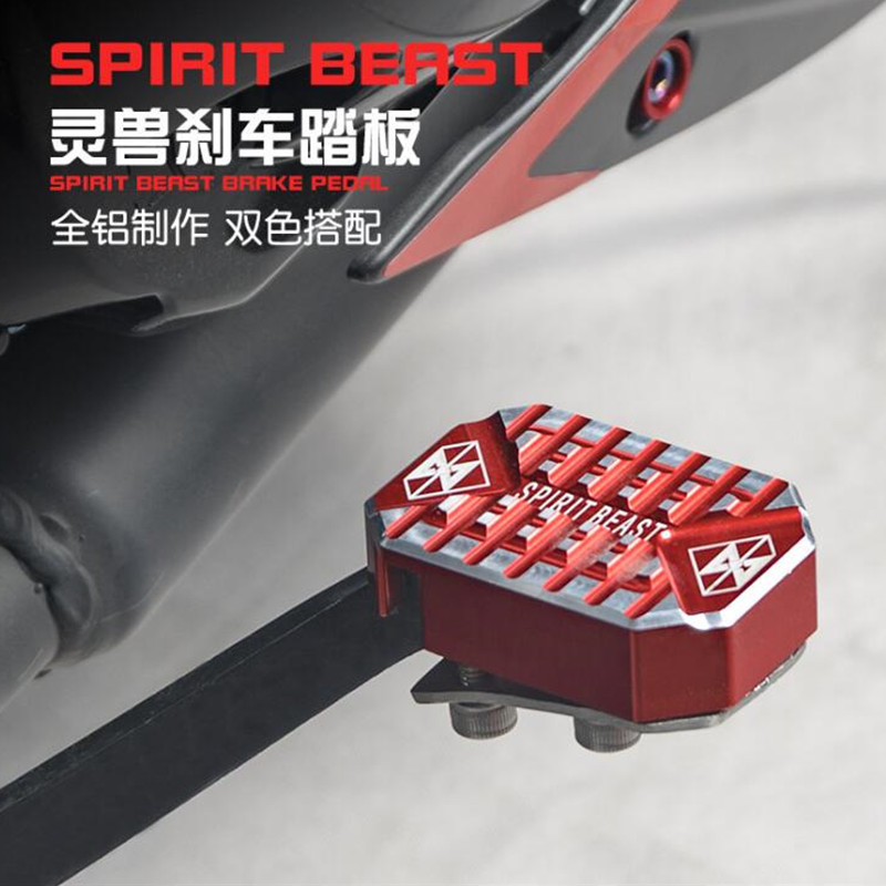 SPIRIT BEAST Motorcycle rear brake pedal CB190 widening non-slip creative decorative 150NK remodel accessories motorbike styling