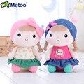 Кукла Metoo  плюшевые игрушки для девочек  милые кавайные конфеты  мягкие Мультяшные чучела для детей  подарок на Рождество  день рождения