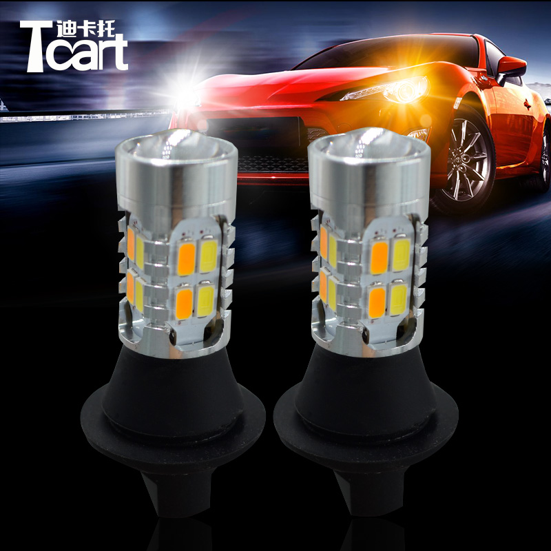Tcart 1Set Car DRL Daytime Running Lights Turn Signals T20 WY21W White+Golden Lamps Auto Led Bulbs For Toyota Avansiste T27 2013
