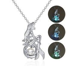 Женское ожерелье с подвеской русалочкой 3 цвета