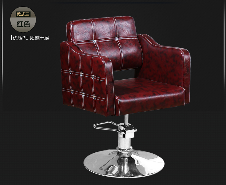 Парикмахерские ретро Утюг промышленных ветер волосы стул Прямая с фабрики Парикмахерская специальный стул