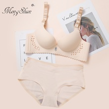 MengShan Underwear Suit Womens One-piece Lattice Hollow Characteristic Carved Comfortable Sexy Ring-free bra set