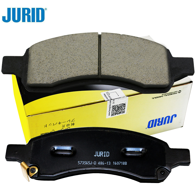 4pieces/set Jurid Car Brake Pads Front for  Land Rover Freelander II  Range Rover Aurora Volvo  Audi A4 Wagon 573201J-D руководящий насос range rover land rover 4 0 4 6 1999 2002 p38 oem qvb000050