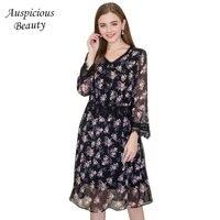 2018 New Spring Fashion Elegant Lace Party Dress Women Comfortable Long Sleeve V Neck Plus Size