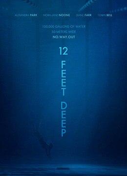 《深水区》2016年美国惊悚电影在线观看