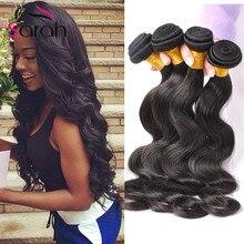 Stema Hair Brazilian Body Wave 4 Bundles Cheap Brazilian Hair 4 Bundles qwb virgin 7A Mink Brazilian Virgin Hair Body Wave