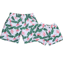 Father and Son Matching Shorts 2019 New Beach Trunks for Men or Boys L To Xxl 2 8 Years Old Kids