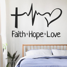 Faith Hope Love Wall Decal Religious Inspirational Office Poster Vinyl Sticker Family Rules Quotes Wall Stickers  sc 1 st  AliExpress.com & Buy faith hope love wall decal and get free shipping on AliExpress.com