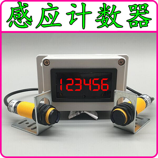 Infrared Automatic Counter Conveyer Belt Counter Pipeline