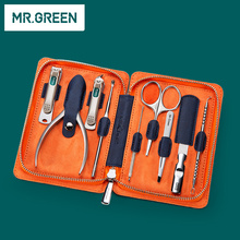 MR.GREEN 9 in one Manicure Nail Art Tools Set Nails Clipper Scissors grooming kit Manicure Sets Leather Case For Nail Manicure стоимость