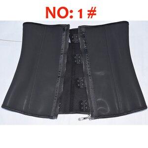 Image 4 - דוגמנות רצועת רוכסן מותניים מאמן מחוך לטקס מותניים cincher underbust גוף shapewear נשים הרזיה נדן אבנט fajas