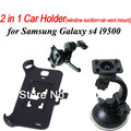 New Hot! Car Holder for Samsung galaxy s4 i9500, Combo 2 in 1 Air vent Mount + window suction cup Mount