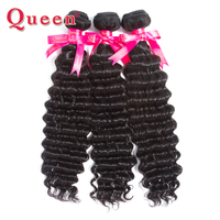 Queen Hair Products Brazilian Deep Wave Human Hair Weave 3 Bundles Can Buy With Closure Double Weft Remy Hair Extensions