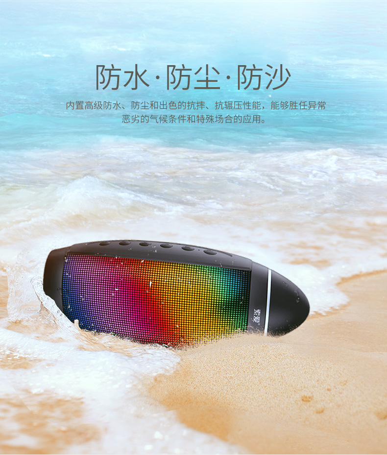 100% Original SOAIY S58 sans fil Bluetooth haut parleur étanche basse réel longue durée de jeu 6 heures 2X7W haute qualité haut parleur extérieur - 5
