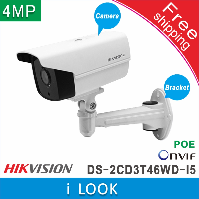 Free shipping Hikvision 4MP DS 2CD3T46WD I5 replaced DS 2CD2T45FWD IR HD CCTV camera EXIR Bullet