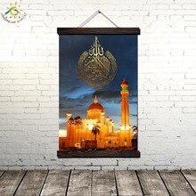 HD Печать Исламская Мечеть Закат Масджид Религиозный Плакат на Холсте Пейзаж Настенная Живопись