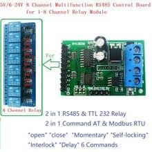 RS485 RS232(ttl) PLC Modbus Rtu модуль 8ch IO Плата управления переключателем для реле промышленной автоматизации