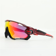 Поляризованные Велоспорт фотохромные очки Объектив Для мужчин велосипед Велоспорт очки TR90 Открытый спортивные солнцезащитные очки для велоезды близорукость кадров