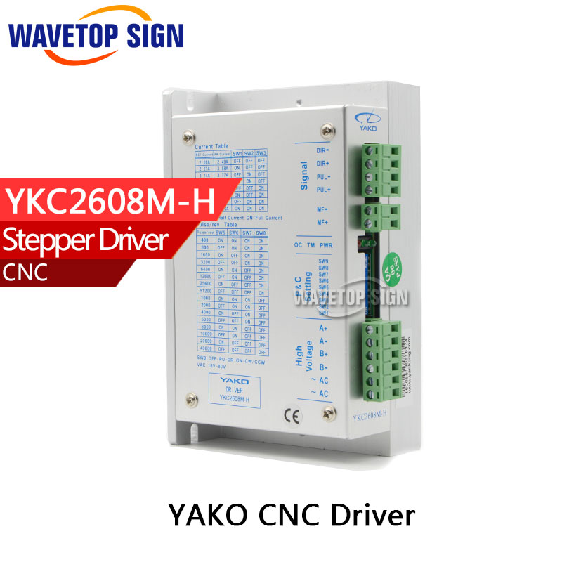 YAKO two-phase stepper motor driver YKC2608M-H YKD2608MH match with 57 86 serial stepper motor cnc router use engraving machine yako driver 57 86 series stepper motor driver ykd2608mh dk cnc router parts