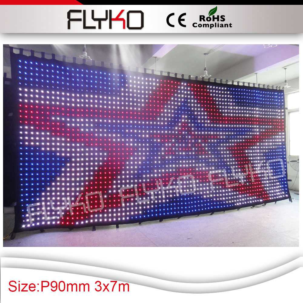 p90mm led video curtain 31.jpg