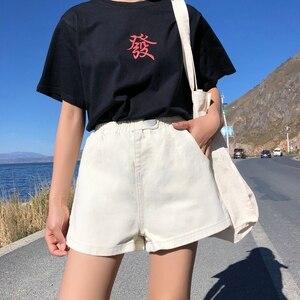Image 4 - Streetwear letnie spodenki jeansowe damskie 2020 New Arrival wysokie spodenki z rozciągliwą talią, szeroka nogawka dżinsy czarny niebieski biały różowy krótki Femme