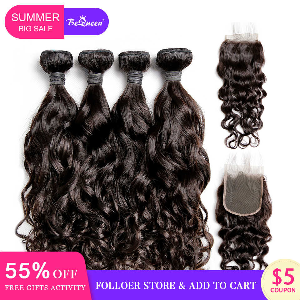 Bequeen Brazilian Hair Weave 4 Bundles With Closure Water Wave Human Hair Bundles With Closure Raw Virgin Human Hair Extension