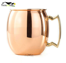 1 Piece 550ml Perfect Smooth Moscow Mule Mug Drum- Copper Plated Beer Cup Coffee Stainless Steel-Copper Cups
