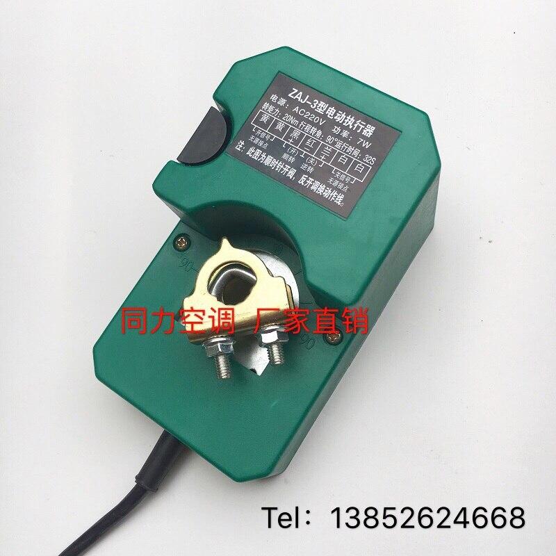 Quick Opening Air Volume Regulating Valve Electric Hand Mechanism Air Valve Actuator Air Valve Controller
