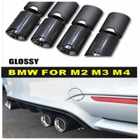 Carbon Fiber Exhaut tips for BMW M2 M3 M4 M135i M235i M140i M240i Mufflers Matte/Glossy 1pcs Carbon Style Parts