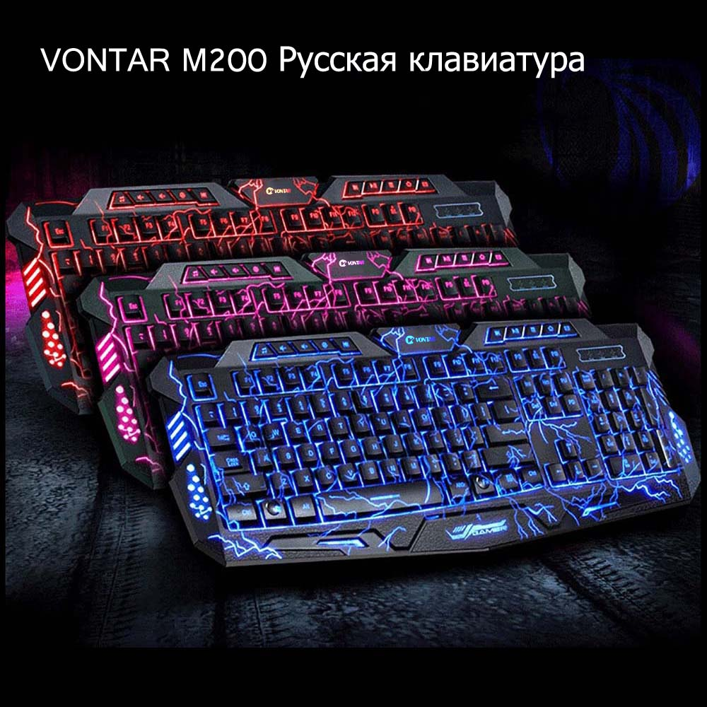 VONTAR M200 Bilingual Russian English 3 Colors Backlight Wired USB Gaming Keyboard with Adjustable Brightness for Computer PC rajfoo three backlight colors usb wired gaming keyboard