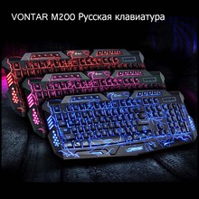VONTAR M200 Bilingual Russian English Wired Gaming Keyboard and mouse teclado usb with 3 colors adjustable