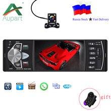 4022D 4,1 дюймов 1 Din автомагнитола Авто Аудио Стерео FM Bluetooth 2,0 Поддержка камеры заднего вида USB рулевое колесо дистанционное управление