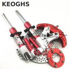 Buy online Keoghs Motorcycle Front Shocks Fork And Brake Caliper/disc System One Set 30mm Fastace For Yamaha Scooter Modify