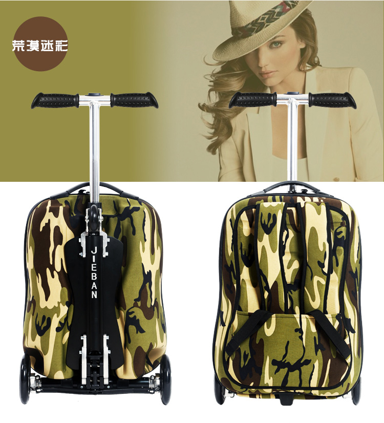 CARRYLOVE Turnable detachable sports scooter luggage backpack rolling luggage business travel boarding suitcase