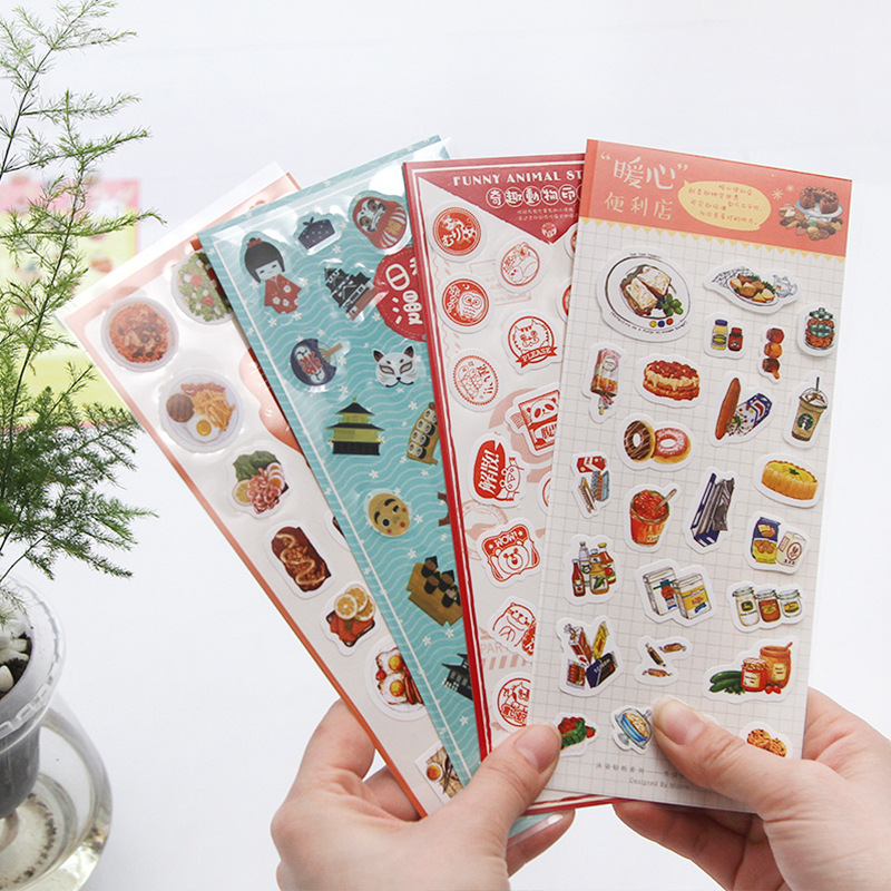 New 4 PCS Kawaii Cute child Sticker DIY Scrapbook Calendar Notebook Label Decoration student Notes Post Stationery Stickers#205 2017 ten light color hobo japanese light amount notes the books envelope contain within core general purpose student notebook