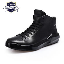 Autumn Winter Men's High top real Leather Thick Bottom British Mens boots Leisure cowhide sneaker fashion boots men casual shoes цены онлайн