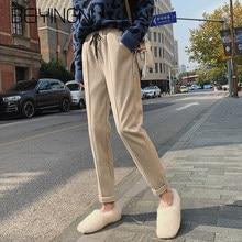 f0f9b5b5fd96 Beiyingni Fashion Korean Style Pants Female Elastic Waist Harajuku Leisure  Vintage Trousers Lady Black Khaki Harem