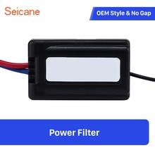 Seicane удивительный автомобиль переоборудования Пластик черный Цвет Мощность фильтр Шум помех box car Питание аудио адаптер